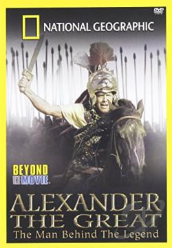 Beyond the Movie: Alexander the Great DVD Cover Art