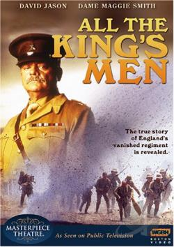 All The King's Men DVD Cover Art