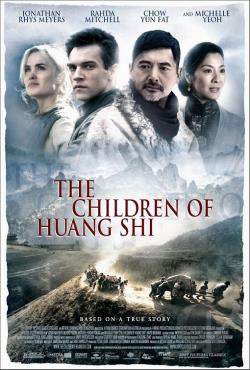 Children of Huang Shi DVD Cover Art