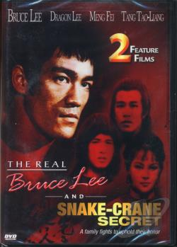 Real Bruce Lee / Snake-Crane Secret DVD Cover Art
