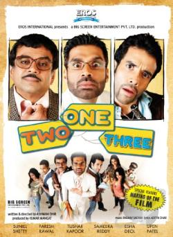 One Two Three DVD Cover Art