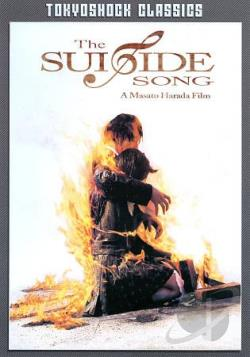 Suicide Song DVD Cover Art