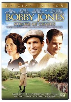 Bobby Jones: Stroke of Genius DVD Cover Art