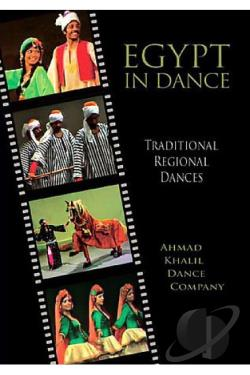 Egypt In Dance DVD Cover Art