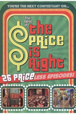 Price is right movie