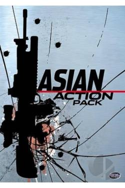 Asian Action Pack - Collection 1 DVD Cover Art