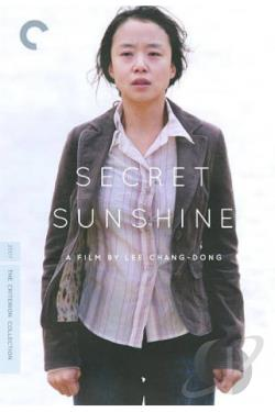 Secret Sunshine DVD Cover Art