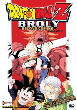 Dragon Ball Z: The Movie - Broly: Second Coming DVD Cover Art
