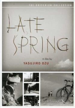 Late Spring DVD Cover Art