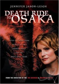 Death Ride To Osaka DVD Cover Art