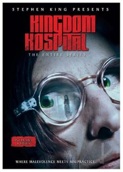 Kingdom Hospital DVD Cover Art