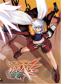 Burst Angel - Vol. 1: Death's Angel DVD Cover Art