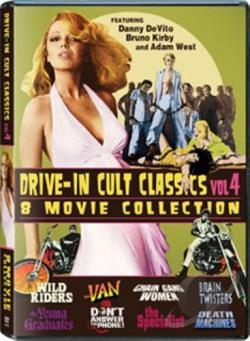 Drive-In Cult Classics 4 DVD Cover Art