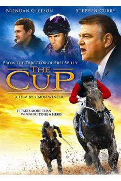 Cup DVD Cover Art