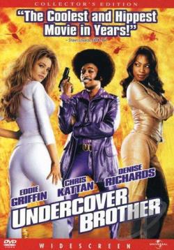Undercover Brother DVD Cover Art