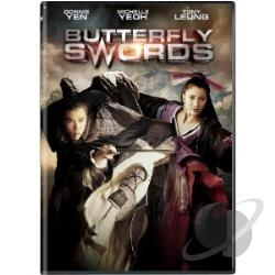 Butterfly Sword DVD Cover Art