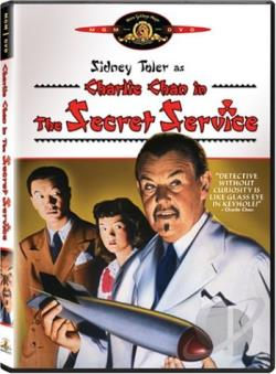Charlie Chan - The Secret Service DVD Cover Art