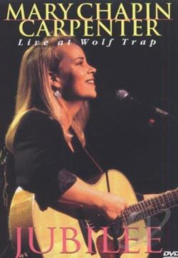 Mary Chapin Carpenter - Jubilee DVD Cover Art