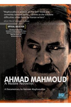 Ahmad Mahmoud - A Noble Novelist DVD Cover Art