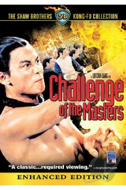 Challenge of the Masters DVD Cover Art
