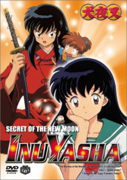 Inuyasha - Vol. 5: Secret Of The New Moon DVD Cover Art