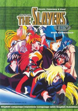 Slayers Try - The Complete Third Season DVD Cover Art