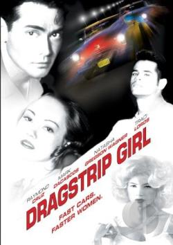 Dragstrip Girl DVD Cover Art