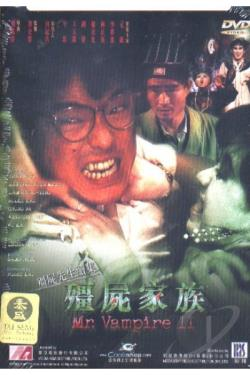 Mister Vampire 2 DVD Cover Art