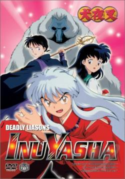 Inuyasha - Vol. 6: Deadly Liaisons DVD Cover Art