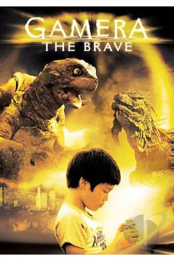 Gamera the Brave DVD Cover Art