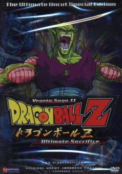 Dragon Ball Z - Vegeta Saga II: Ultimate Sacrifice DVD Cover Art