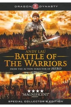 Battle Of The Warriors DVD Cover Art