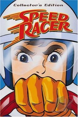 Speed Racer - Collector's Edition DVD Cover Art