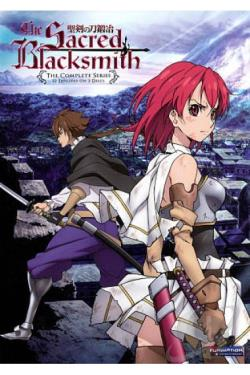 Sacred Blacksmith - Complete DVD Cover Art