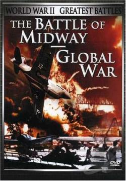 Battle of Midway DVD Cover Art