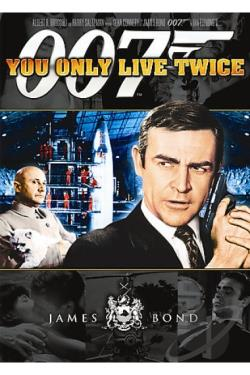 You Only Live Twice DVD Cover Art