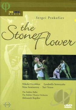 Sergei Prokofiev - The Stone Flower DVD Cover Art