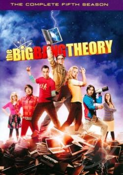 Big Bang Theory - The Complete Fifth Season DVD Cover Art