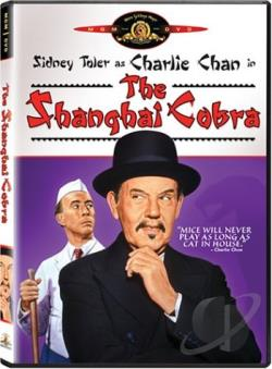 Charlie Chan - The Shanghai Cobra DVD Cover Art