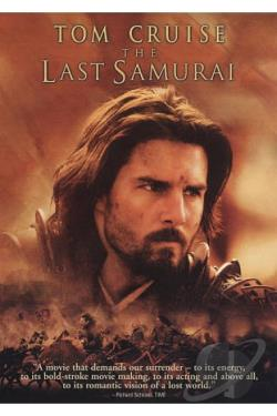 Last Samurai DVD Cover Art