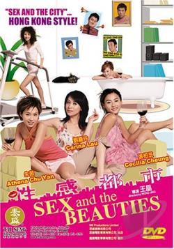 Sex and the Beauties DVD Cover Art
