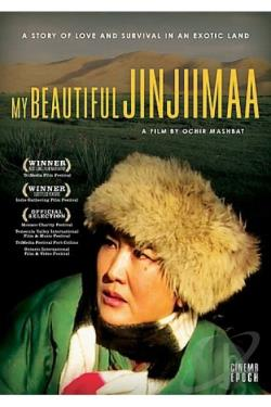 My Beautiful Jinjiimaa DVD Cover Art