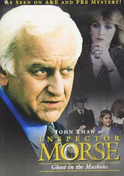 Inspector Morse - The Ghost in the Machine DVD Cover Art