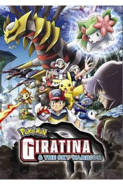 Pokemon - Giratina and The Sky Warrior DVD Cover Art