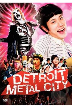 Detroit Metal City DVD Cover Art