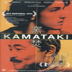 Kamataki DVD Cover Art