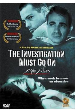 Investigation Must Go On DVD Cover Art