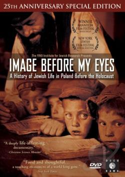 Image Before My Eyes DVD Cover Art