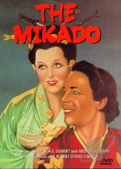 Mikado DVD Cover Art