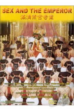Sex and the Emperor DVD Cover Art